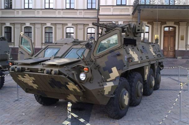 Ukroboronprom: Etat ordre-2017 exécuté sur 100 pour cent