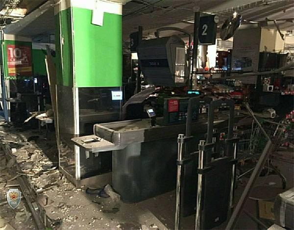 ISIS * übernahm die Verantwortung für den Bombenanschlag in St. Petersburg
