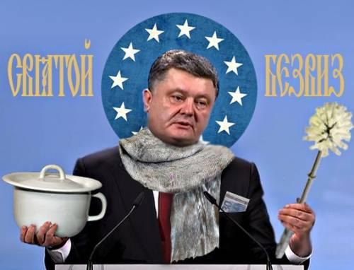 Украина_2017 - Страница 12 1512462535_7b9cf2b6b580