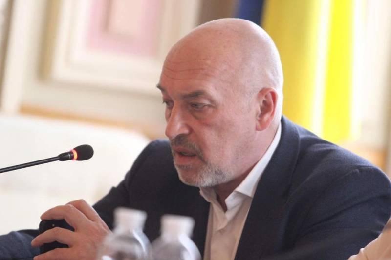 Украинский чиновник призвал раздробить Россию на части