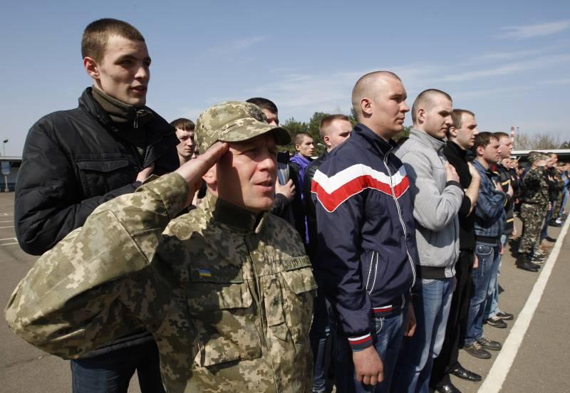 Харьковский ЗАГС послал жениха… в военкомат