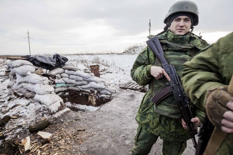 МИД РФ рассчитывает на продвижение в вопросе ввода миротворцев в Донбасс