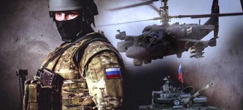 Итоги сирийской кампании: Россия к войне готова