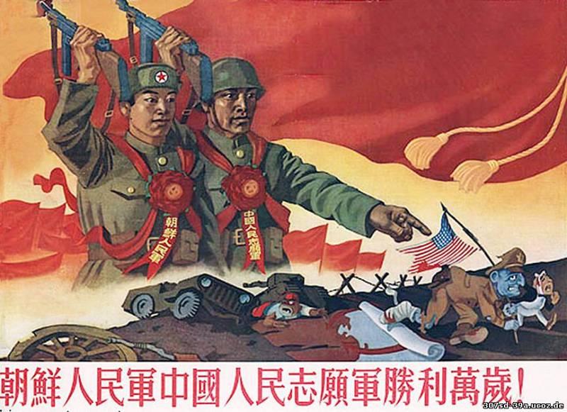 Как избежать войны в Корее?