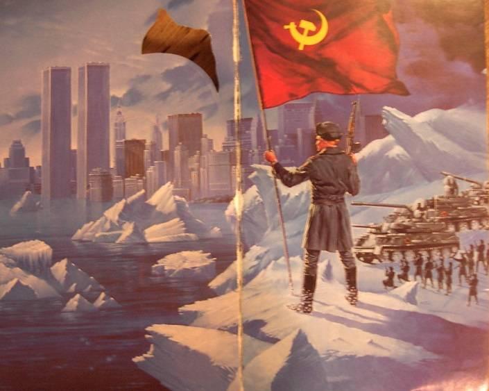 Коммунизм — неизбежность? Что же дальше?