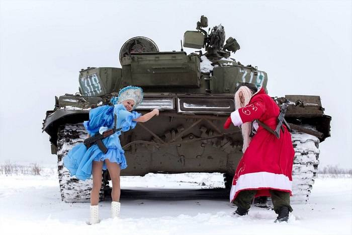 """The weekly summary of 23-29 December about the military and social situation in the DNR and the LC from the military men """"Mag"""""""