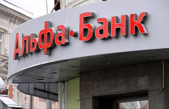 O Alfa Bank se recusou a atender empresas de defesa devido a sanções