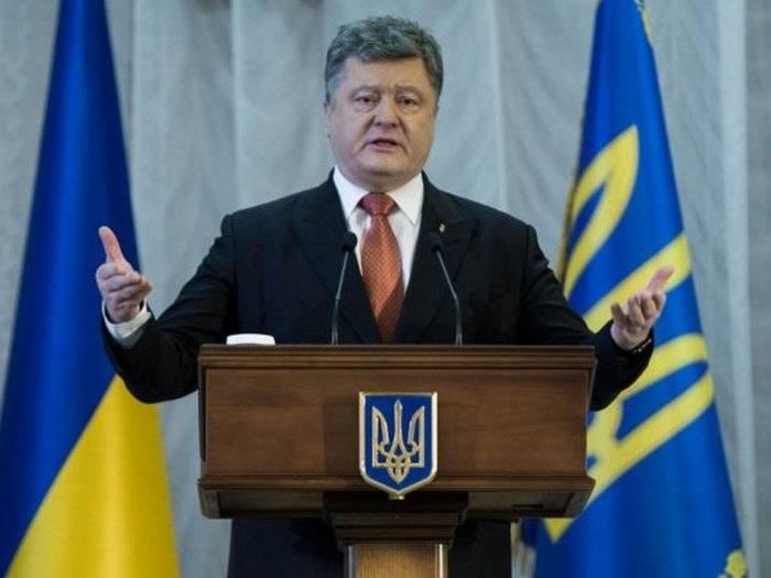 """पोरोशेंको ने यूक्रेन की """"ऊर्जा स्वतंत्रता"""" की घोषणा की"""
