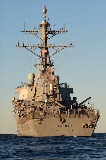USS Carney (DDG-64) entered the Black Sea