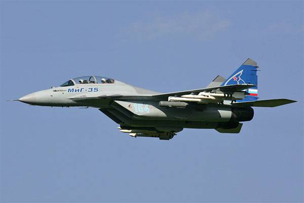 MiG-35 goes to state tests