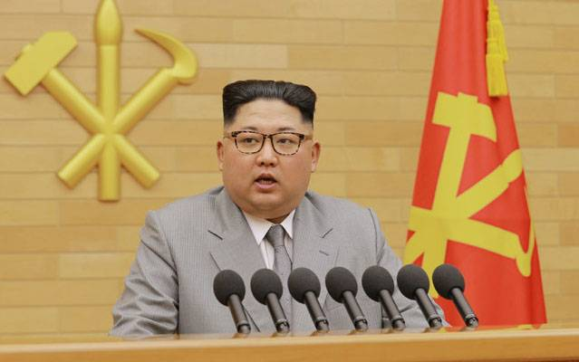 DPRK leader urged to work on creating conditions for unification with the South