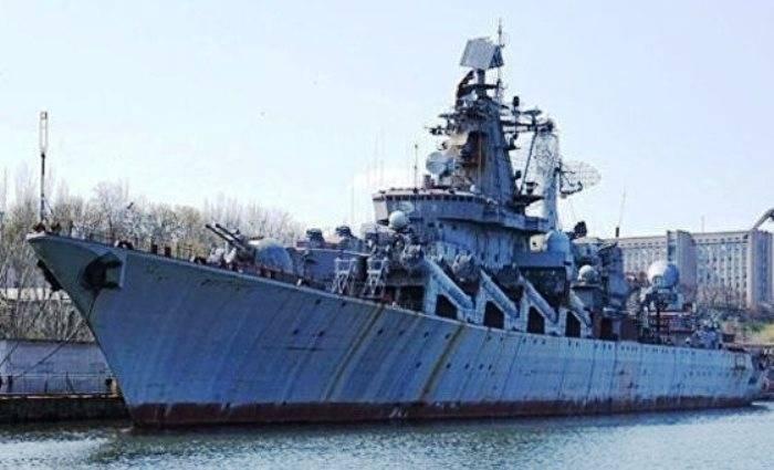 Украинские судостроители обвинили Киев внежелании реализовать крейсер «Украина»