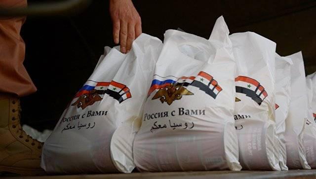 रूसी सेना ने पश्चिमी सीरिया में कई टन मानवीय सहायता पहुंचाई