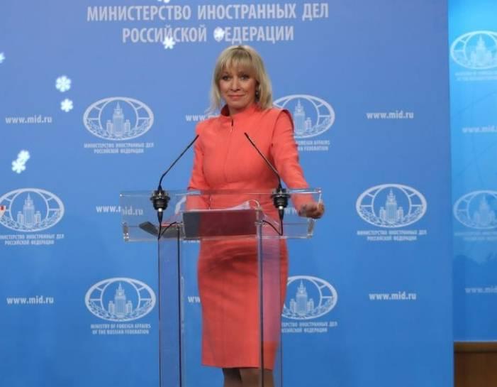 Zakharova는 CIA 의장의 발언에 대해 논평했다.