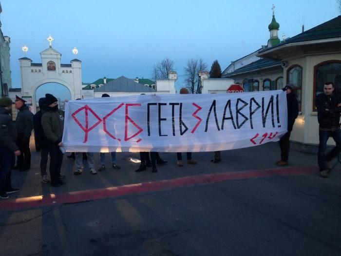 Ukrainian radicals blocked the Kiev-Pechersk Lavra