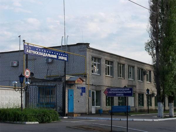 La corte di Poltava ha deciso di liquidare l'impianto di assemblaggio di automobili Kremenchug