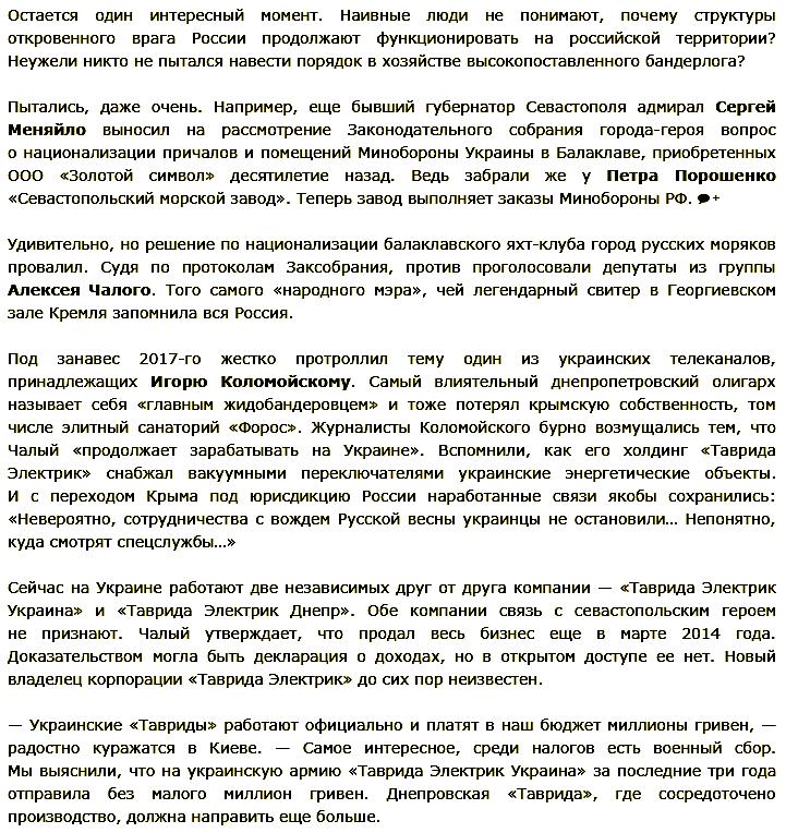 2-ой  дивизион С-400 начал боевое дежурство вКрыму