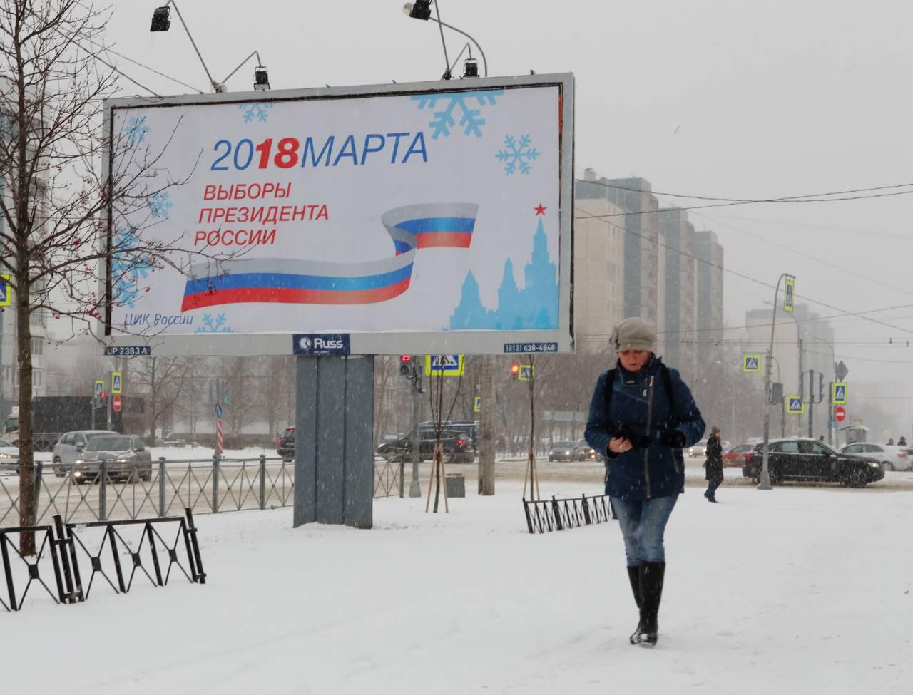 Посольство Российской Федерации вСША прокомментировало требование Вашингтона поповоду президентских выборов
