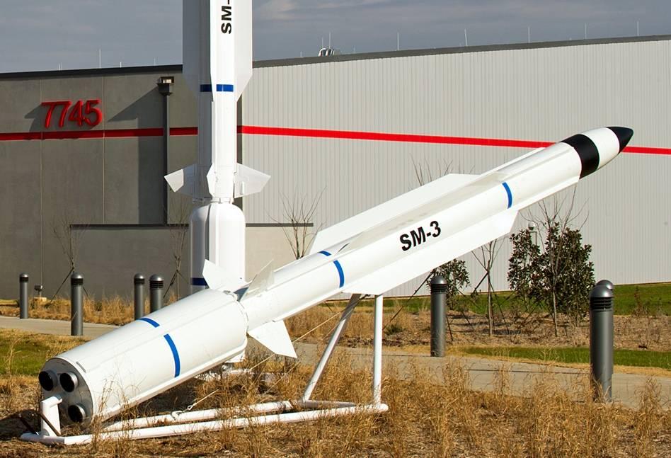 Госдеп одобрил реализацию Японии ракет-перехватчиков для ПРО