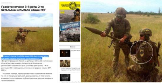"""Der Ukrainer """"Azov"""" hat Materialien gelöscht, um eine amerikanische tödliche Waffe zu erhalten"""