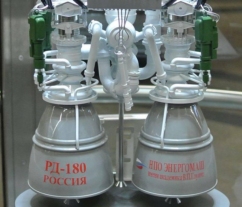 """""""Energomash"""" ABD'de roket motorları temini hakkında konuştu"""