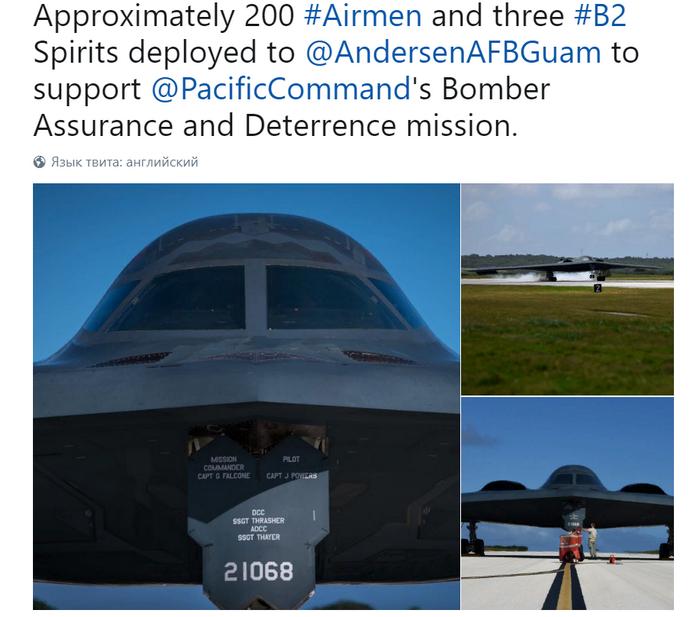अमेरिकी ने गुआम को बी -2 बमवर्षक तैनात किए