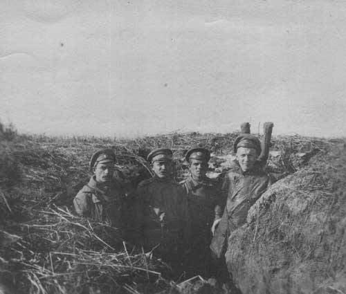 Guardiamarina del Fronte sudoccidentale