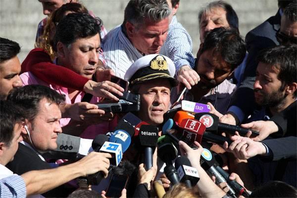 """DEPL """"San Juan"""" a détruit une explosion de puissance énorme"""