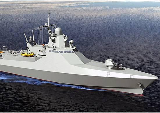 순찰 함 Vasily Bykov의 승무원은 흑해 함대에서 형성되었습니다.
