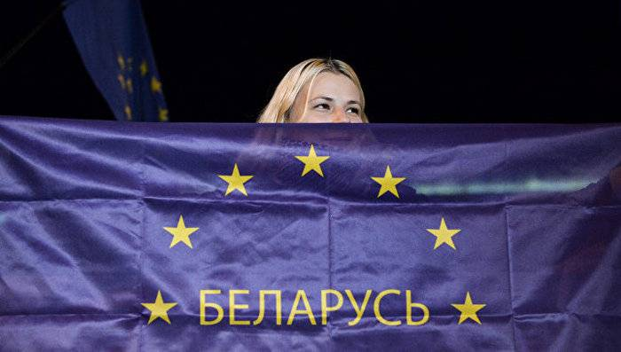 Minsk rejected plans to be friends with the EU to the detriment of Russia