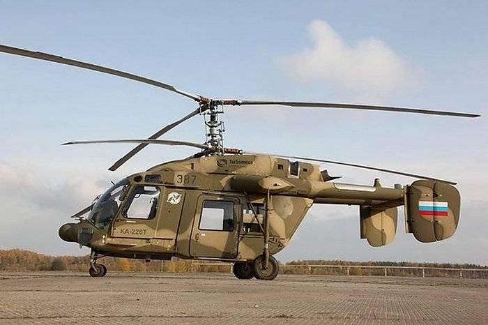 Поставки вертолетов Ка-226Т в Индию могут начаться через два года