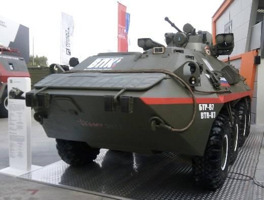 Protezione BTR-87 rinforzata con ceramica e titanio
