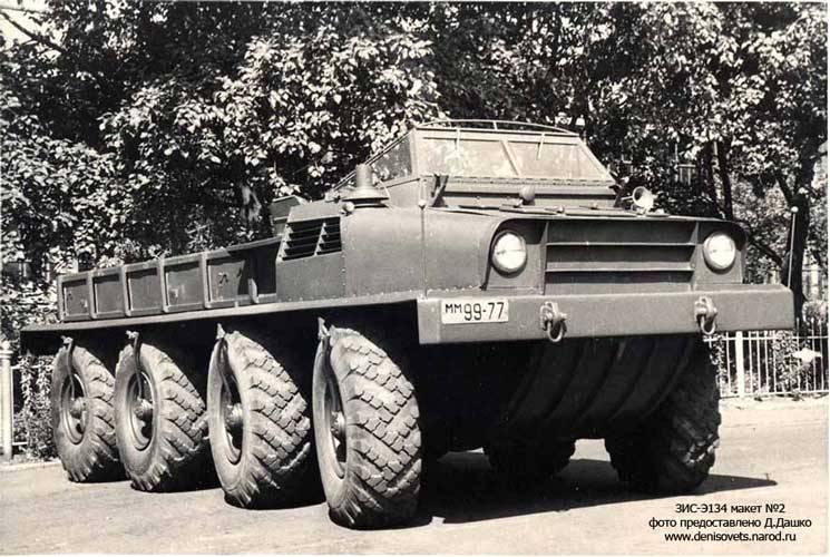 """अनुभवी ऑल-टेरेन वाहन ZIS-E134 """"लेआउट No.2"""""""