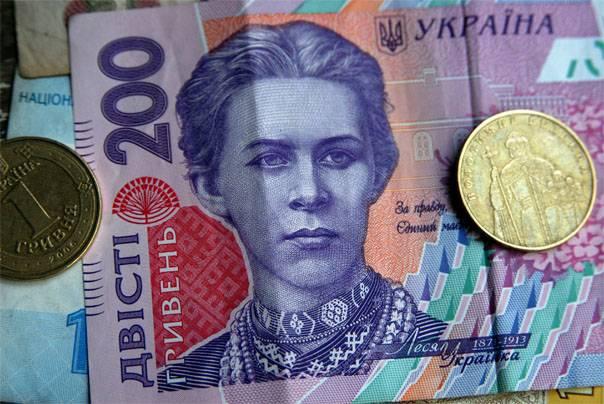 Ukrainian hryvnia showed historical value anti-record