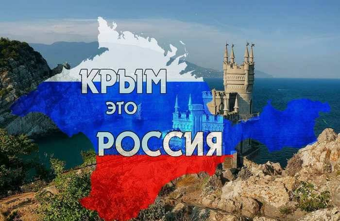 In Crimea, responded to the proposal Groysman return Kiev fleet and peninsula