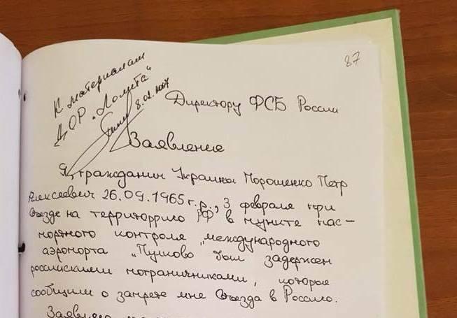 """Analista político comentou sobre a informação sobre a """"promessa"""" de Poroshenko para não prejudicar os interesses da Federação Russa"""