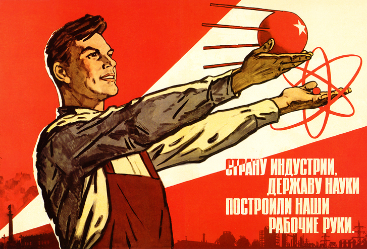 Destruction of the Soviet heritage as the main task and perspective