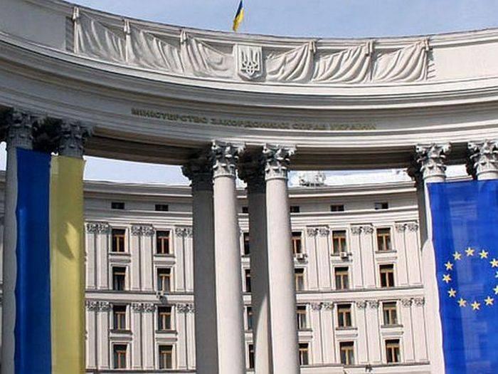 МИД Украины поставил Россию в один ряд с Сирией и Сомали