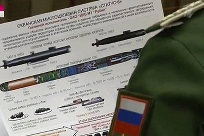 Пентагон оценил угрозу от русского подводного беспилотника «Статус-6»