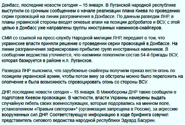 Верховная рада приняла законодательный проект о«реинтеграции» Донбасса