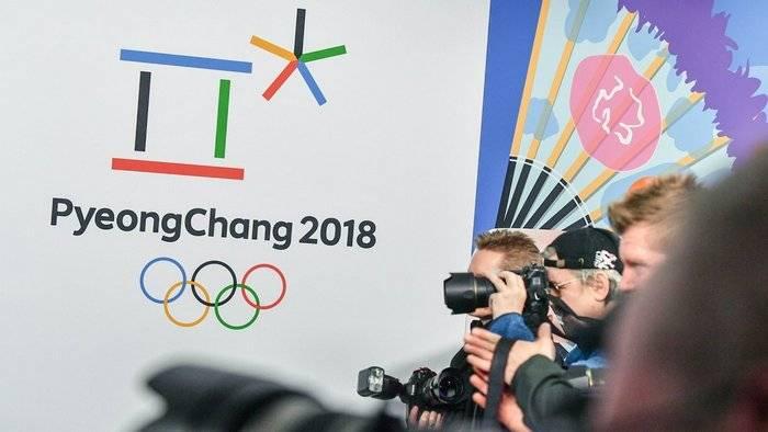 Комиссия МОК решит, смогут ли атлеты из России использовать флаг и гимн СССР на ОИ