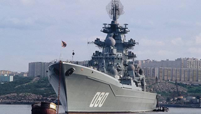 Almirante: equipar cruzadores com mísseis Zircon não levará mais de seis meses