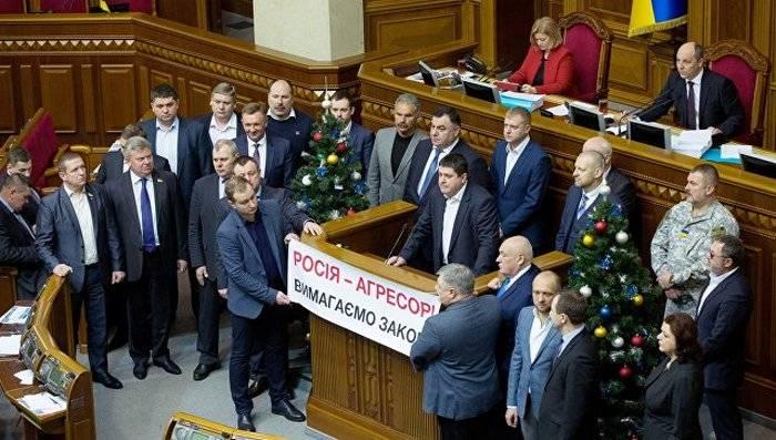 "La Verkhovna Rada a refusé de reconnaître la DPR et la LPR comme des ""organisations terroristes"""