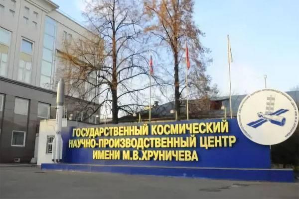 In the Center im.Hrunicheva asking 30 billion additional funding