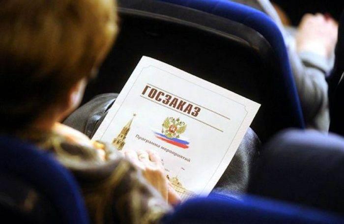 Компаниям разрешили не раскрывать информацию о сделках, связанных с гособоронзаказом