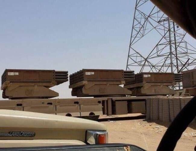 Emirados Árabes Unidos lançou mais poderoso MCL MLRS no Iêmen