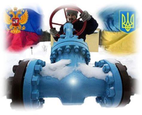 Газовый разгром Украины: сколько Киев потерял на газовой войне с Россией