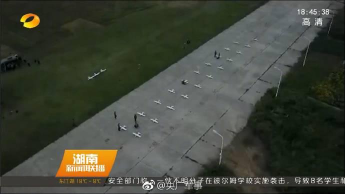 China continúa trabajando en el concepto de control de un enjambre de UAV pequeños