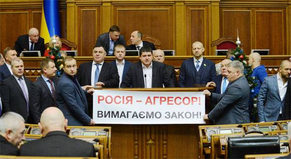 "The Verkhovna Rada adopted a law on the de-occupation of Donbass. Russia is again called the ""aggressor"""
