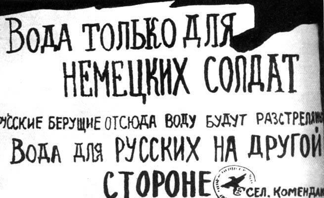 """Colaboracionismo """"ruso"""": apoteosis de la falta de voluntad."""